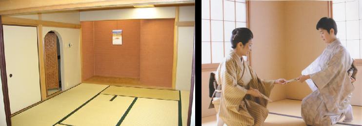 大阪お稽古場