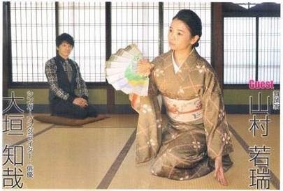 エンタメニュース 朝日新聞折込版